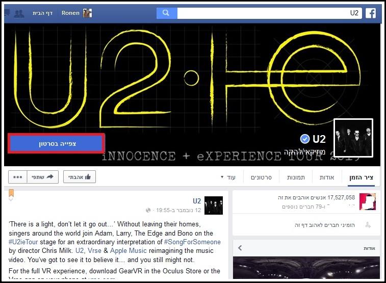 360 video 360 on facebook u2 _2015