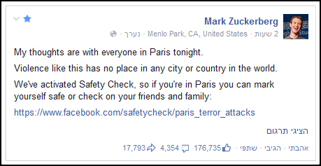 about facebook safety check mark post