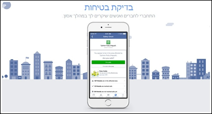 about safety check facebook
