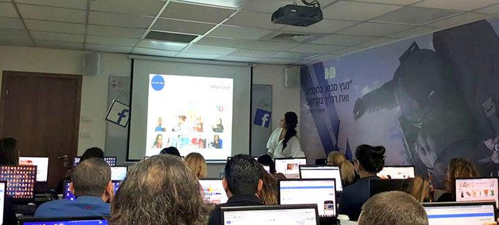 קורס מדיה חברתית מקצועי ומעשי בתל אביב
