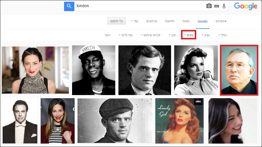 google images guide search