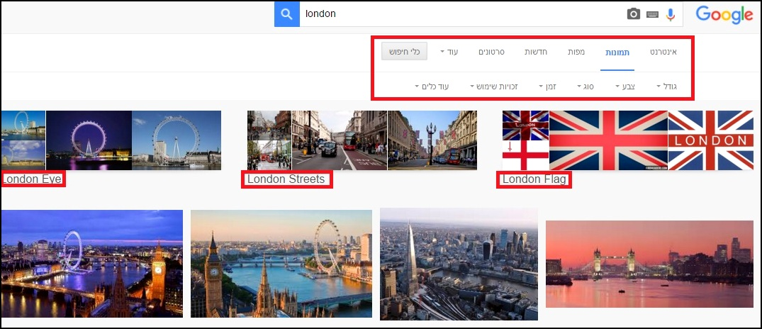 google images - search
