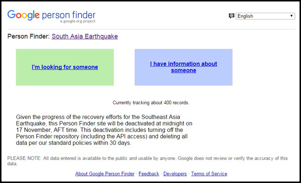 google-person-finder real time