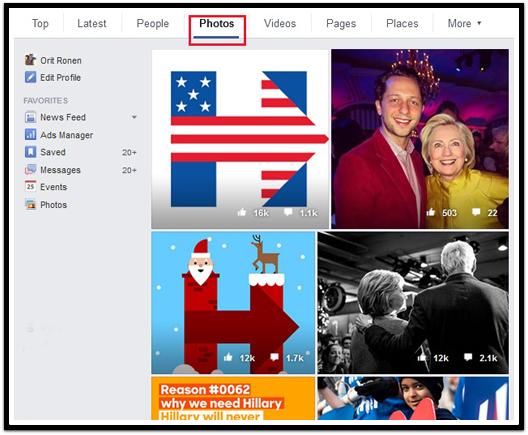 על מנוע חיפוש בפייסבוק לתמונות