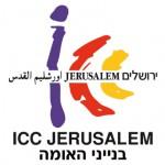 """מרכז הקונגרסים הבינ""""ל – בנייני האומה, ירושלים"""