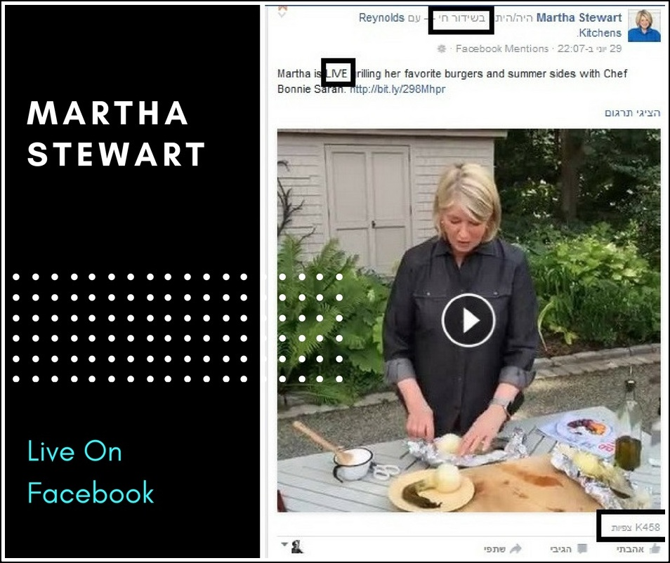 martha stewart live video facebook 2016