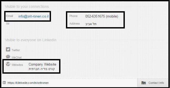 profile settings linkedin website