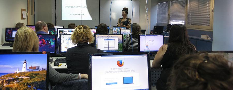 social media course orit shira ronen 08052016 tlv