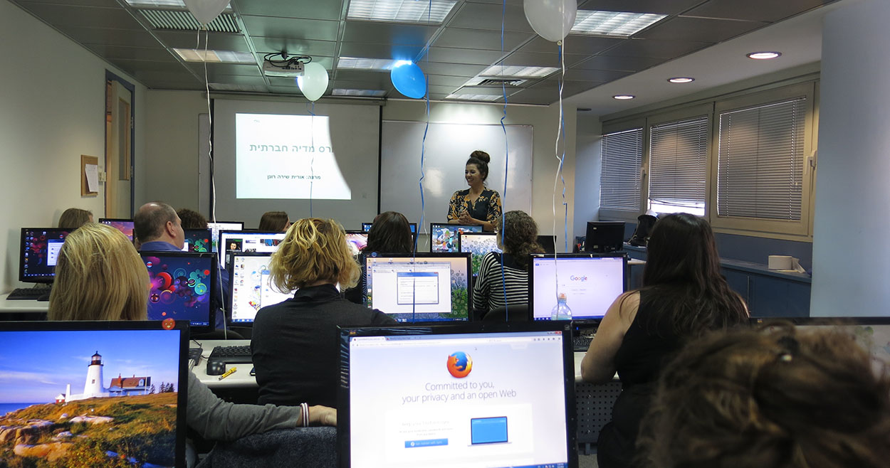 social media course orit shira ronen 08052016 tlv