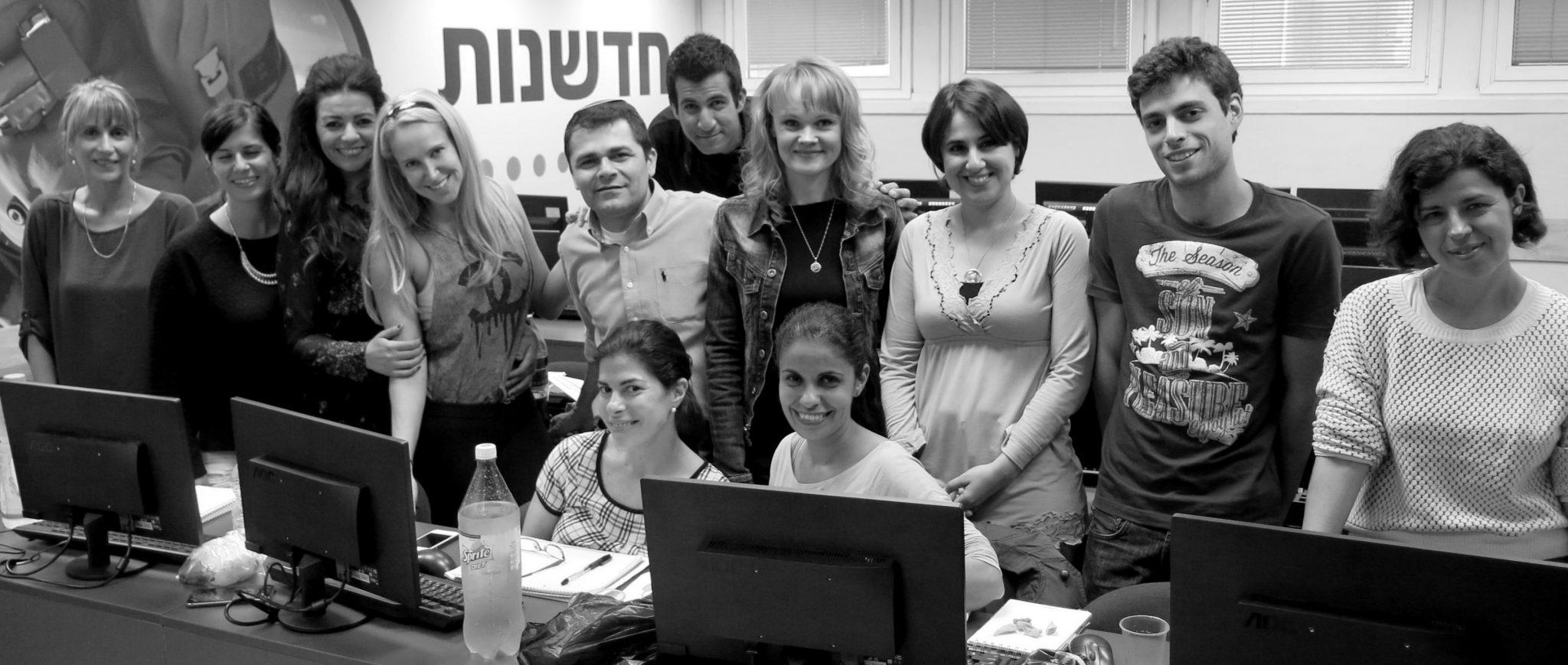 social_media_studies israel - orit ronen