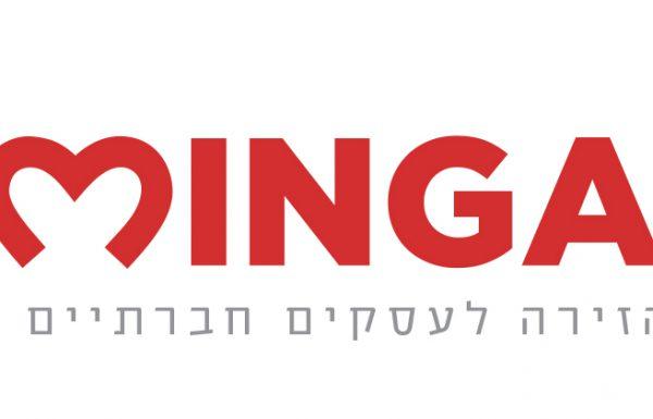 עסקים חברתיים – מינגה ממליצים