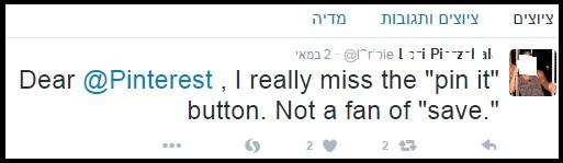 tweet about pinterest change