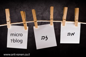 about-microblog