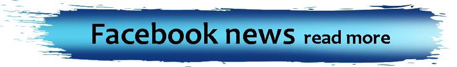 לחדשות על פייסבוק ועדכונים לחצו כאן