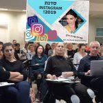 סדנת אינסטגרם לבעלי עסקים - instagram workshop