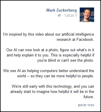 new research at Facebook nov 2015 mark