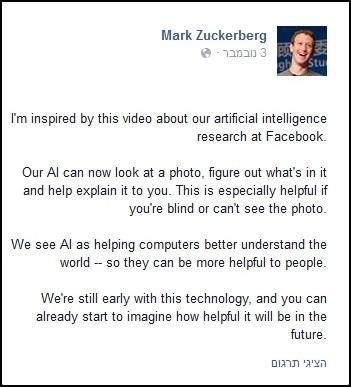 new research at Facebook nov 2015 mark