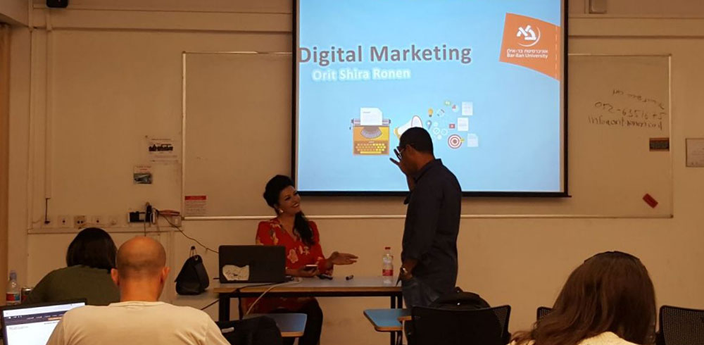 orit-shira-ronen-digital-marketing-lecture-bar-ilan-university-336