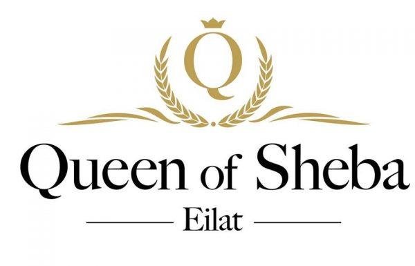 שרון מנהלת השיווק והמכירות של מלכת שבא ממליצה