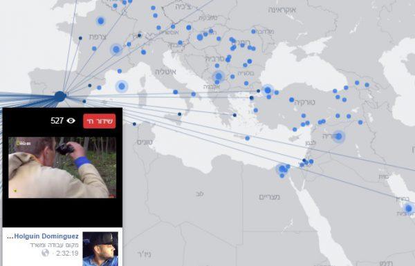 איפה אפשר לראות רשימת שידורים חיים בפייסבוק?