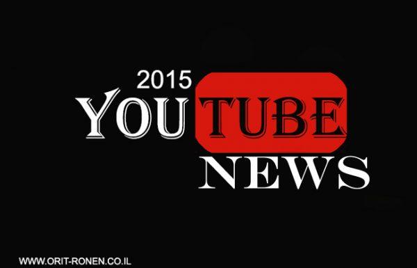 המדריך לתרגום כותרות ותיאורים ביוטיוב