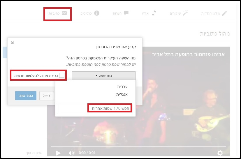 translate your videos on youtube channel - youtube news